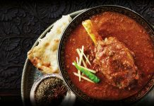 lamb nihari recipe