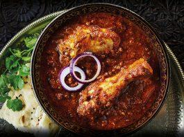 chicken kahari recipe